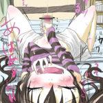 【39枚】SAOのシリカちゃんがなんでこんなにかわいく思えてくるのか真剣に考えてみたいと思った