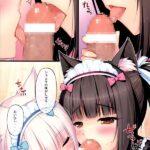 【39枚】ロリマンコから滴り落ちる愛液をペロペロしたくなるロリマンコ汁ダクマン汁エロ画像!