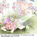 【ロリ触手苗床】ロリ少女が触手につかまってボコ腹とかボテ腹苗床にされてるロリ触手姦エロ画像!
